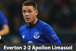 Everton Hospitality Packages - Everton v Apollon Limassol - Goodison Park