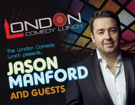London Comedy Lunch 2017 Hospitality - The HAC Corporate Packages