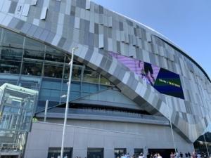 Tottenham Hotspur Stadium Exterior View