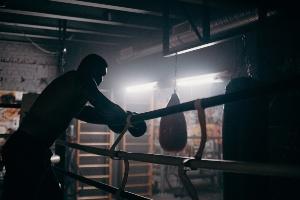 Boxing Ring Stock Image 3